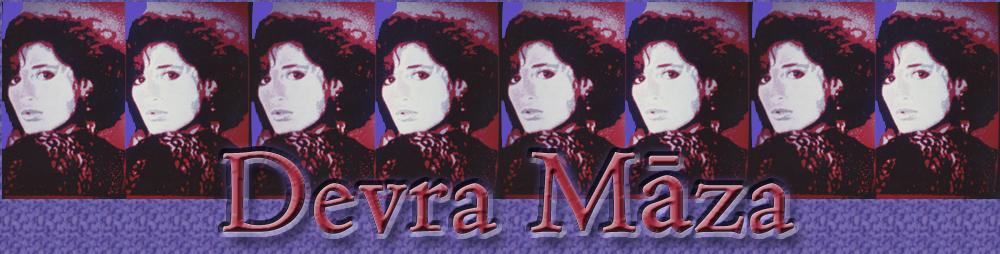 Devra Maza – Renaissance Girl
